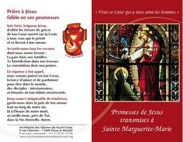Feuillet-prière Promesses de Jésus à sainte Marguerite-Marie